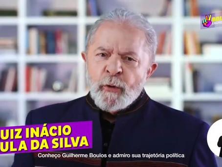 Horário eleitoral de Boulos com Lula, Ciro, Dino e Marina