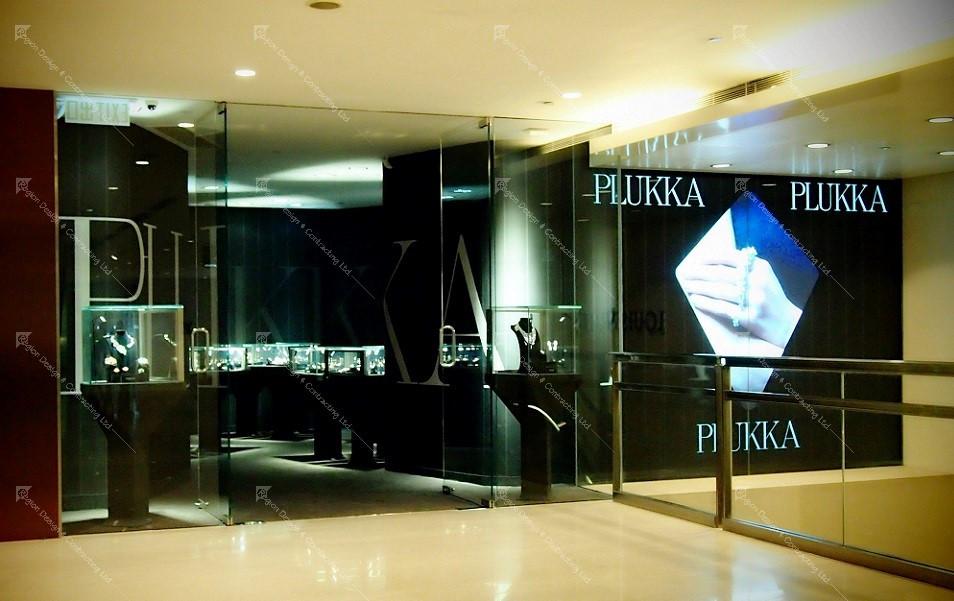 A. boutique-facade-low-res.jpg