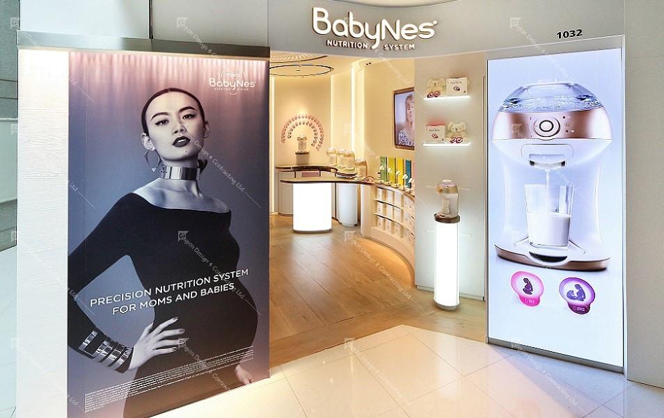 A.BabyNes Selected IMG_0121.jpg