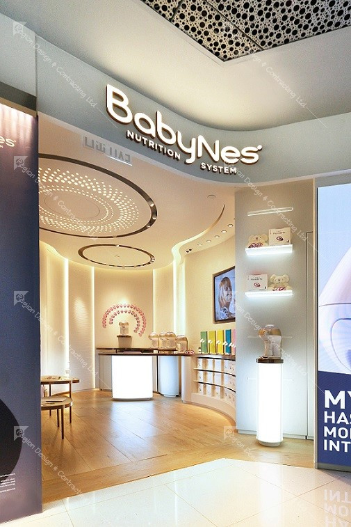 BabyNes Selected IMG_0124.jpg