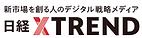 日経クロストレンド.png