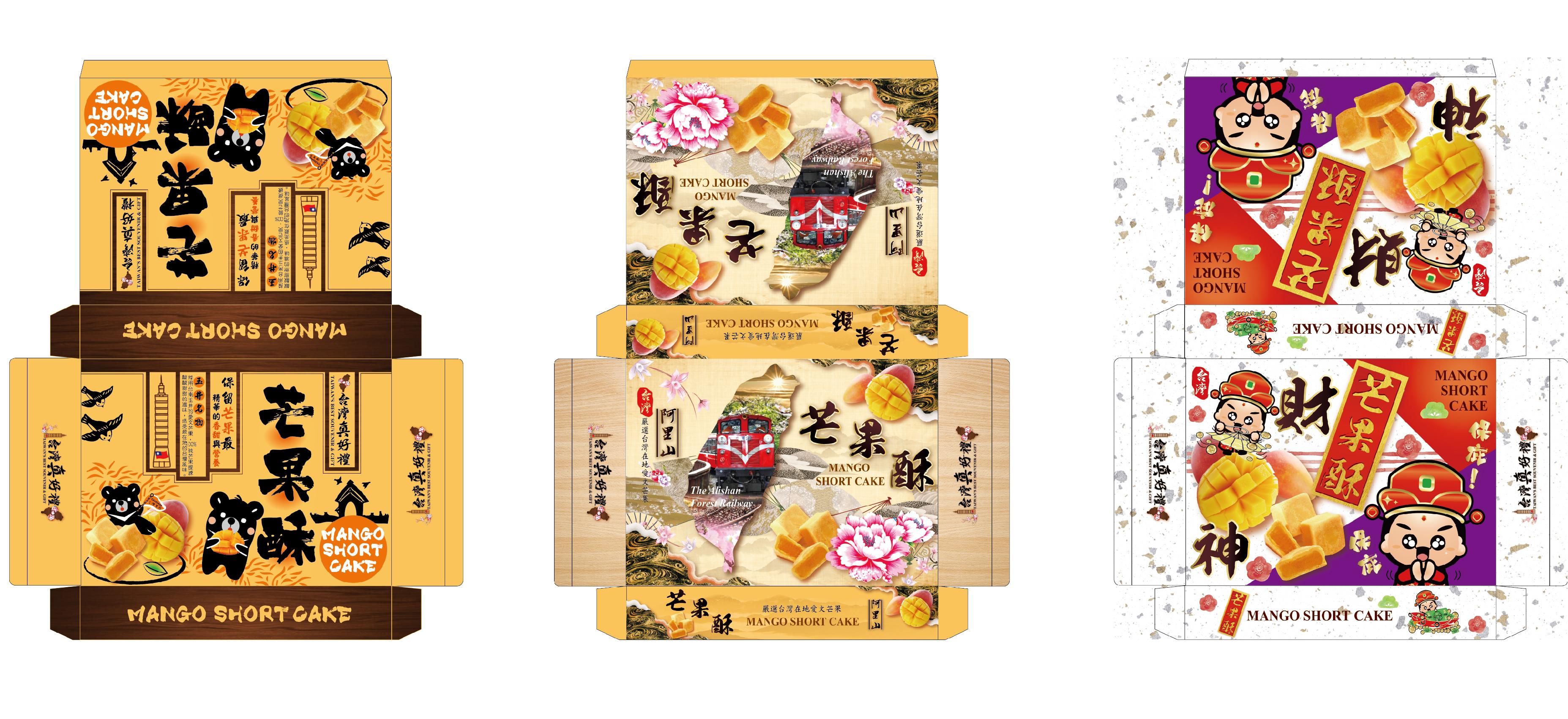 鳳梨酥芒果蘇外盒包裝設計