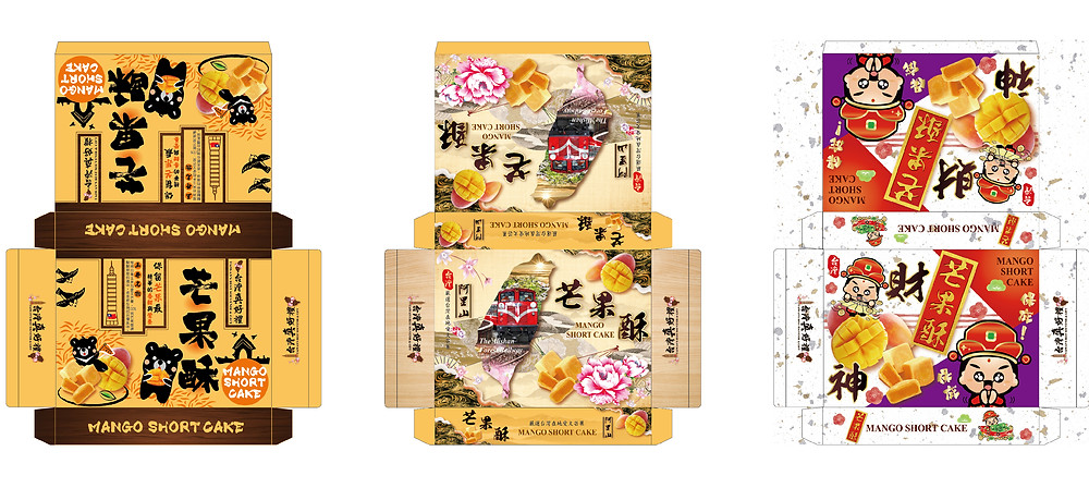 發包設計芒果酥包裝鳳梨酥包裝