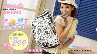 學生帆布包設計客製印刷+拍賣場商說圖設計07