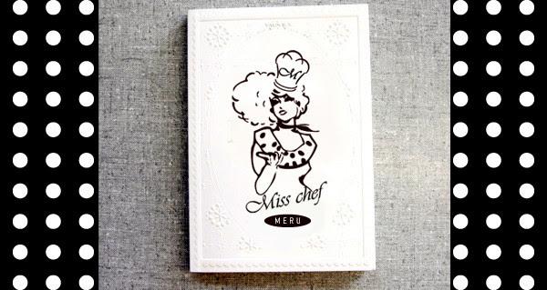 MISS CHEF 貴婦下午茶餐廳品牌設計