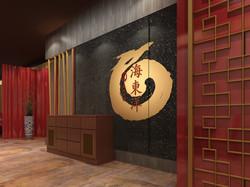 火鍋店視內商業空間3d設計