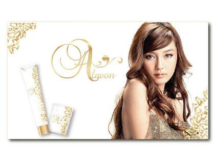 美容美髮 整體品牌設計