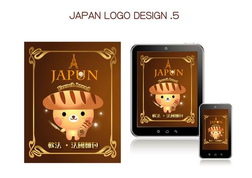 JAPUN法國麵包店面品牌設計