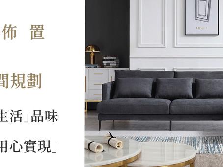 一頁式購物商品頁設計/網站BANNER設計&費用?