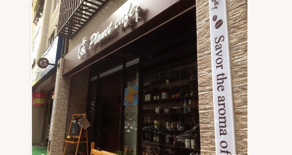 公館咖啡廳CAFE SHOP品牌+招牌+商業空間設計