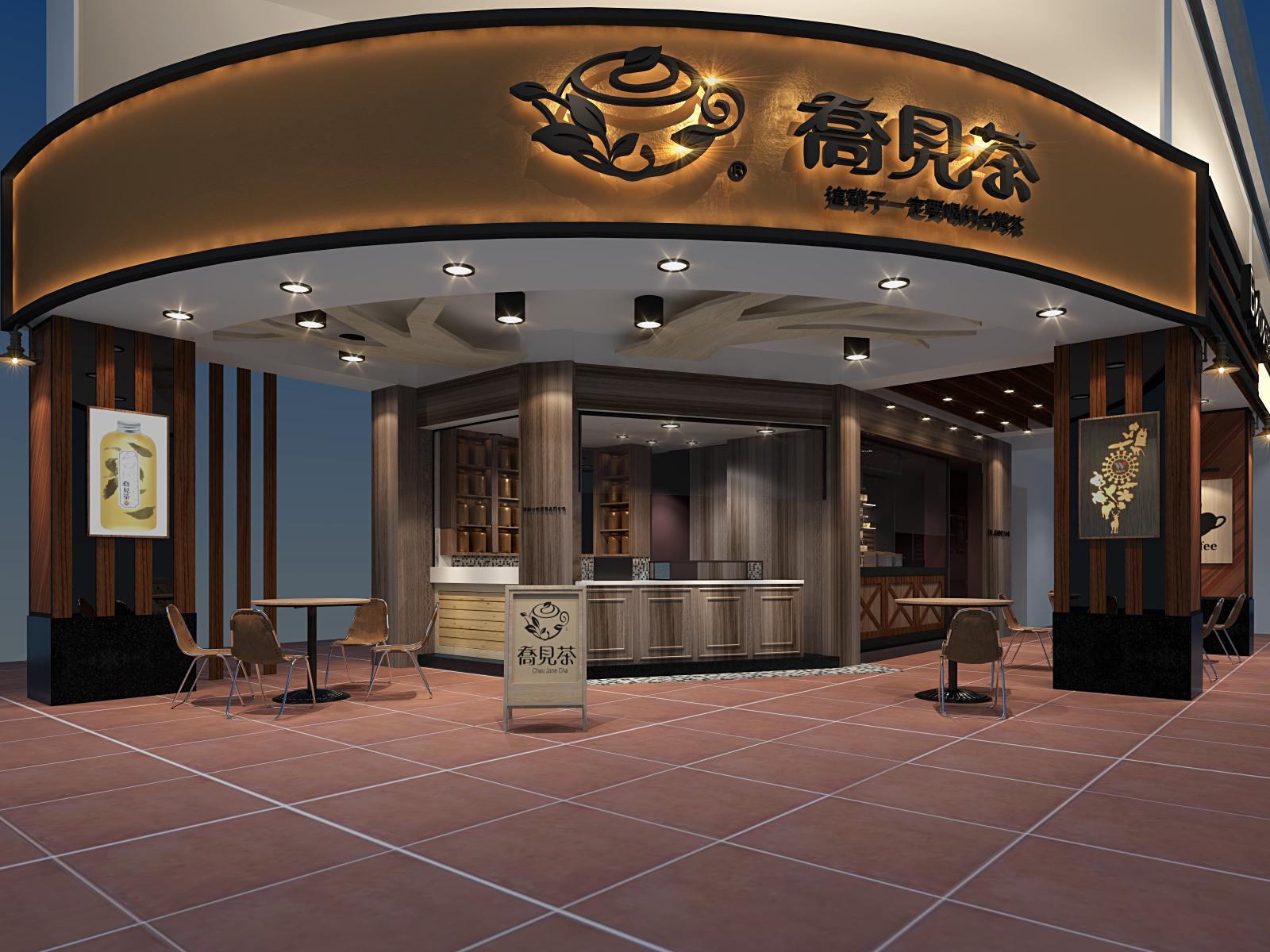 茶飲店面3d空間設計