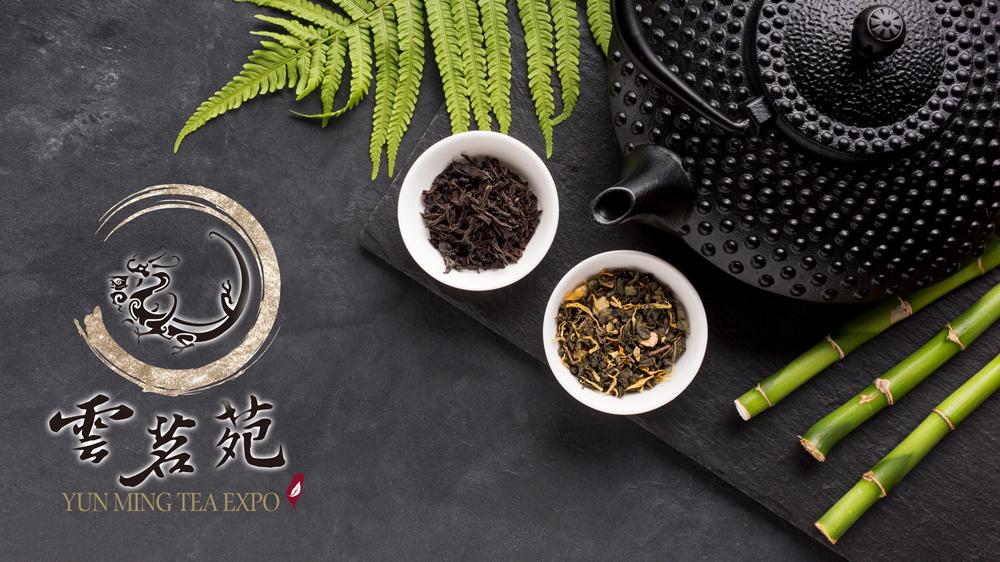 #品牌設計 #茶葉品牌設計 #禮盒設計 #茶品牌設計 #茶包裝設計 #茶