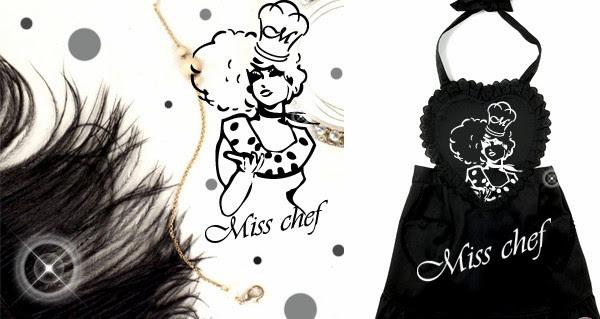 MISS CHEF 貴婦下午茶餐廳圍裙設計