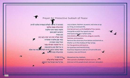 Sukkah of Peace Banner