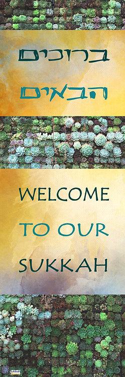 Welcome Sukkah Banner