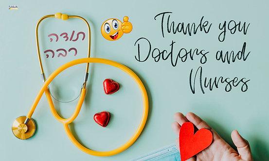 Thank You Doctors Sukkah Banner