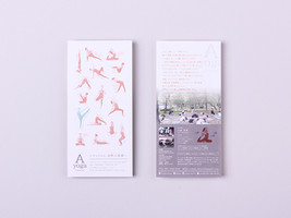 A yoga natural flyer design