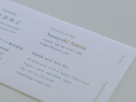 Words and Arts name card design