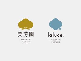 美芳園 / la luce logo design
