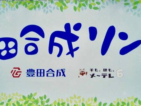 2021年EGG SHELLライブ初めは1/7(木)!! 栄オアシス21「豊田合成リンク」ライブ!! 1月は5回開催!!