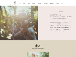 te-ra BRIDES COLLECTION  WEB design