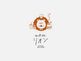 まんぷくカフェ リオン logo design