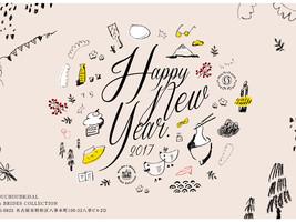 CHOUCHOU BRiDAL  new year card design