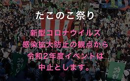 takenoko_bn2.jpg
