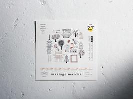 CHOUCHOU BRiDAL  event flyer design