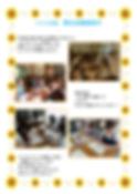 スクリーンショット 2018-09-17 11.14.29.png