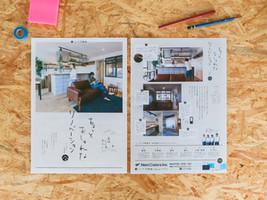 Next Colors Inc. Pamphlet design