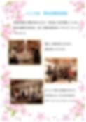 スクリーンショット 2018-09-17 11.14.22.png