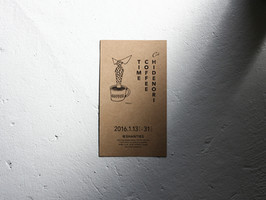 HIDENORI COFFEE TIME  event flyer design