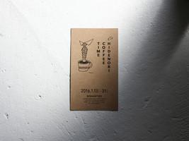 HIDENORI COFFEE TIME  event flyer design