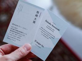 Daisaku Kumazaki name card design