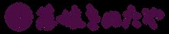 kinutaya_logo.png