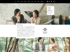 CHOUCHOU BRiDAL  WEB design