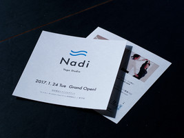 Nadi Yoga Studio flyer design
