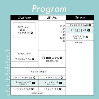 中高ベースプログラム.jp2