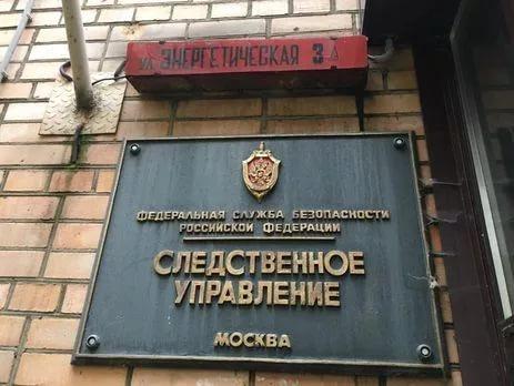 22 НОЯБРЯ — ДЕНЬ СЛЕДОВАТЕЛЯ  ФСК-ФСБ  РФ