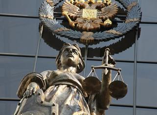 Минюст  и Верховный  Суд  России  по-разному  реагируют  на Европейский  суд  по  правам  человека.