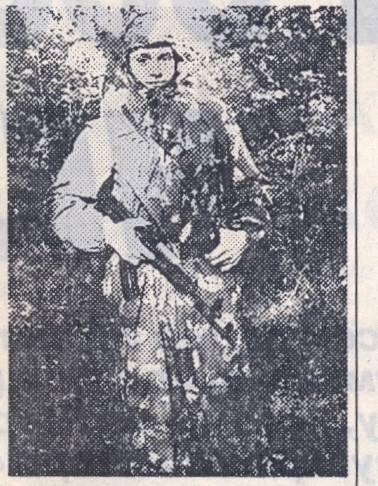 Трепашкин  М.И.,  Балашиха,  1979  год
