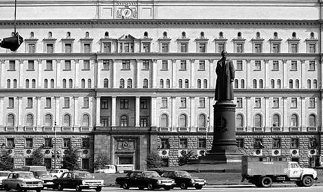 Здание органов госбезопасности на Лубянке, 2 (здание ФСБ)