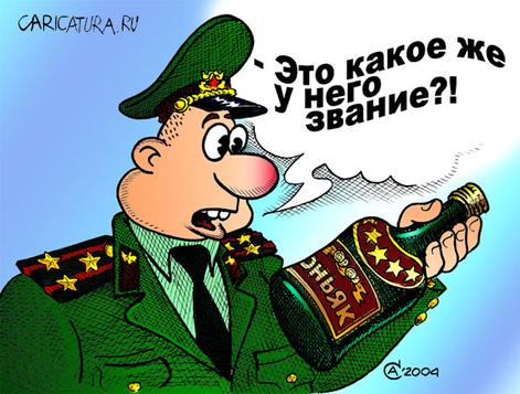 Новое  звание  в  ГСУ  СК  РФ  по  Московской области