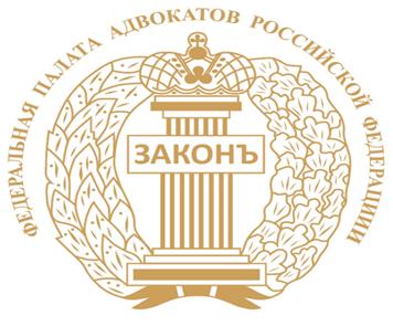 Могут ли  адвокаты  в  период  карантина передвигаться  по  Москве  и  России?