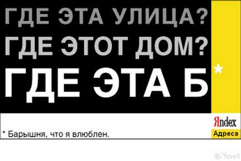 Где  в  Москве  Московский  районный  суд?