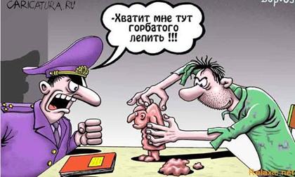 МВД  «лепит  горбатого»  (дело  Сухаревой  Т.В.)