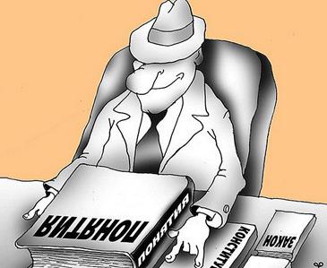 Недопустимо  заочное  избрание  подписки  о невыезде  и надлежащем поведении