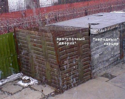 Адвокат  М.И.Трепашкин:  «Не  оправдывайте  бандитский  беспредел  по  моему  делу,  сравнивая  с  У