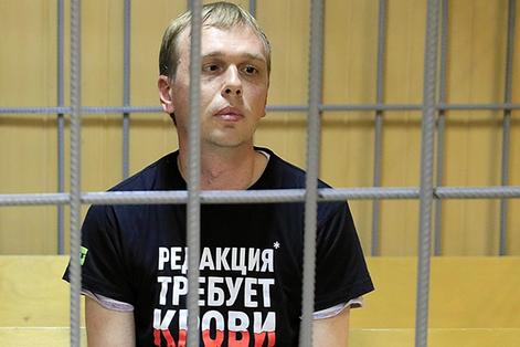Заявление  в  ГСУ  СК  РФ  по делу  Ивана  Голунова